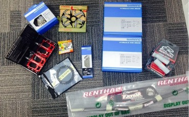 image of mtb upgrades laid out on floor